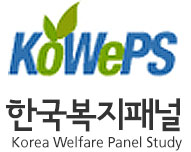 한국복지패널 (Korea Welfare Panel Study)